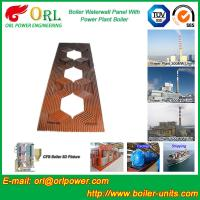 Buy cheap Steam Boiler Water Walls Carbon Steel , Boiler Panel Corrosion Resistance product