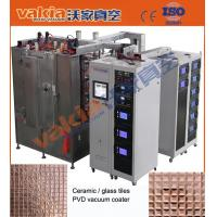 Mosaic Ceramic / Glass tiles Gold PVD Plating Machine Wear Resistance