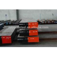 Buy cheap Platic Mould Steel NAK80 Hot rolled or Forged,Annealed,Black surface product