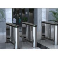 China RIFD IR Sensor Supermarket Swing Gate Station Luggage Turnstile Barrier wholesale