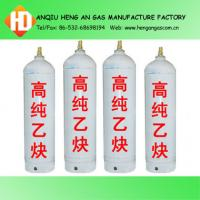 Buy cheap acetylene gas producers product