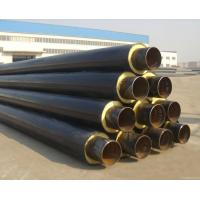 Buy cheap offer High Density Polyurethane Insulation Pipe from wholesalers