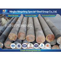 Buy cheap SAE 52100 Alloy Steel Bar , Turned / Grinded Bearing Steel Round Bar product