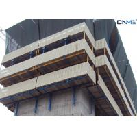 Buy cheap High Safe­ty Screens Construction , High Rise Safety Systems PN50-S product