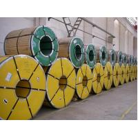 China ASTM AISI JIS 2B / No.1 Cold / Hot Rolled Stainless Steel Coil for building material on sale