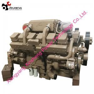 Buy cheap CCEC Diesel Engine  KTA38-P980 KTA38-P1000 KTA38-P1300 For Water Pump Set product