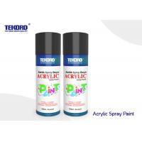 Buy cheap Various Colors Acrylic Spray Paint Fast Drying For Plastic And Metal Garden Accessories product