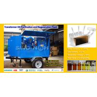 Buy cheap Transformer Manufacturer Maintenance Tool, Transformer Oil Filtration Equipment, powerful ability in vacuum dehydration product