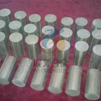 Buy cheap Rare Earth Giant Magnetostrictive Material TbDyFe Alloy Terfenol-D product