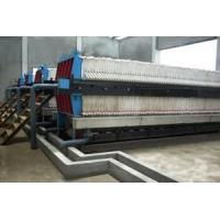 Buy cheap Polypropylene Filter Cloth For Filter Press product