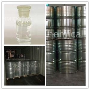 Buy cheap PC 5 99% Pentamethyldiethylenetriamine cas 3030 47 5 PMDETA  REACH verified producer product