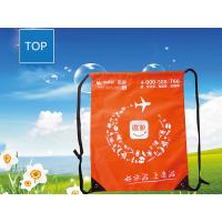 Buy cheap Polyester Sport Drawstring Backpack Recycled Casual Outdoor Traveling product