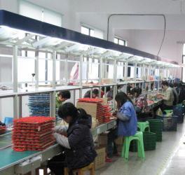 Yuyao Youquan Electric Appliances Factory