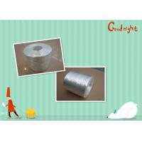 Buy cheap 1M Width Pultrusion Roving 1.15% Combustible Content For Resin Impregnation product