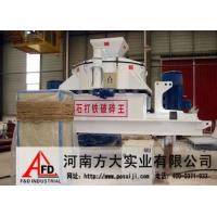 YuKuang A China hot selling river stone sand making machine for sale
