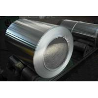 Buy cheap 0.3mm Precision Ground Aluminium Coil Solar Reflective Aluminum Sheet product