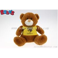 """Buy cheap 7"""" dark brown custom made baby kids toy teddy bear with yellow T-Shirt product"""