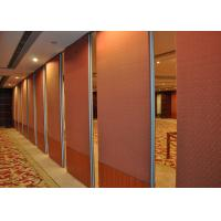 Buy cheap Steel Cinema Sound Proof Partitions  , Movable Partition Walls 100mm product