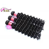 China No Tangle & No Shed Malaysian Virgin Hair Extensions Deep Wave 16 Inches on sale