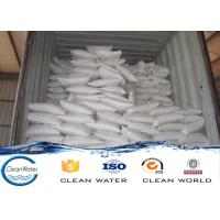 Buy cheap Solid≥90% Nonionic Type Pam Polyacrylamide  for industrial wastewater product