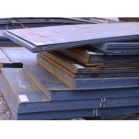 Buy cheap Carbon Steel Plate Ss330 Ss400 Ss490 Ss540 Cold Rolled Steel Strip product