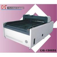 Buy cheap Wood Laser Cutting Machine CJG-150250 product