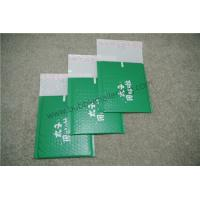 China Green Co-extruded Printed Polythene Mailing Bags 235x330mm #H on sale