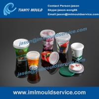 Buy cheap 200ml-1000ml in mold labeling plastic food container product sets product