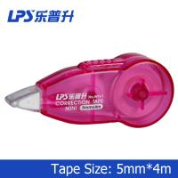 Buy cheap Innovative Multicolor Novelty Mini Correction Tape 4 Meter Purple / Rose W961 product