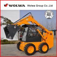 Buy cheap GN700 Skid steer loader with Hydraulic servo-control system product
