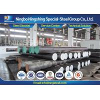 Buy cheap High Strength AISI 4140 Alloy Steel Bar for Mechanical Parts product