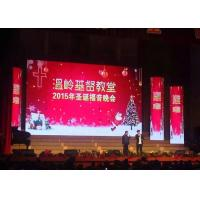 Buy cheap High Definition Indoor Rental LED Display P4.81 For Stage Backdrop / Events from wholesalers
