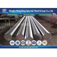Buy cheap AISI L2 Cold Work Tool Steel , Hot rolled 5mm / 6mm Steel Round Bar product