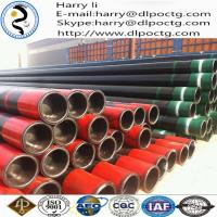 China Oilfield casing pipes7 inch oil casing pipe,c1220 copper pipe/tube,notcher pipe and tube on sale