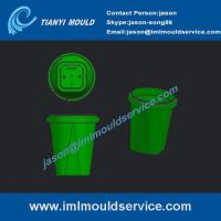 Buy cheap small clear thin wall plastic cups mould design,thin wall cup and containers product mould product