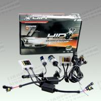 Buy cheap 55W Slim Ballast HID Xenon Kit product