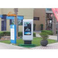 Buy cheap IP65 Outdoor LCD Digital Signage All In One Touch Screen Digital Signage product