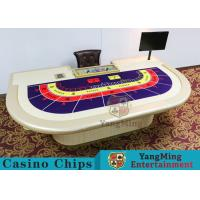 Buy cheap Macao VIP Dedicated Casino Poker Table With Standard Simulation Pu Leather Handrails product