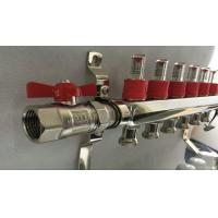 Buy cheap Slvier Heating Radiant Floor Manifold For Balancing Underfloor Heating product