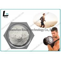 Buy cheap CAS 98319-26-7 Male Sexual Enhancement Steroids Finasteride Hormones Raw Powder product