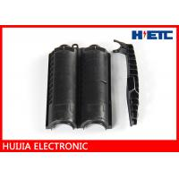 Buy cheap Fiber Optic Accessories Cable Splice Box  with100E150mm/h Rainstorm resistance product
