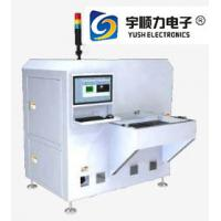 Buy cheap Ultraviolet 3 W Power 355 Nm Wavelength Laser Marking Machine On FPC Or PCB product