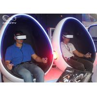 Buy cheap Interactive 2 Double Seats Roller Coaster Game Simulator 9D VR Egg Chair Fiber Glass With Metal product