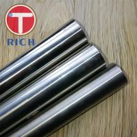 Buy cheap Seamless Welded Stainless Steel Tube ASTM A269 SUS304 For Medical Apparatus product