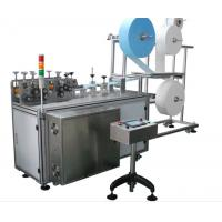 Buy cheap Semi Automatic Flat Face Mask Making Production Machines product