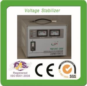 Buy cheap Single Phase Relay & Servo Motor AVR product