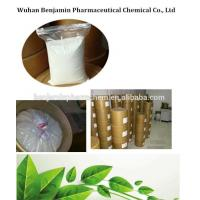Buy cheap Standard Product L-Threonine 72-19-5 for Amino Acid Drugs product