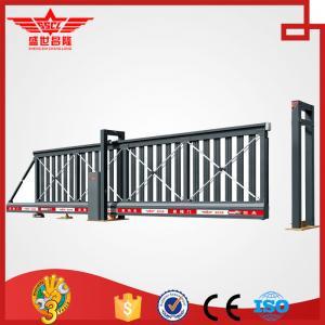 Buy cheap sliding gates basic kombi cantilevered made of aluminum L1502 product