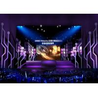Buy cheap Small Pixel Pitch Indoor Rental LED Display SMD2121 Front Service Available product