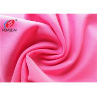 Buy cheap 4 Way Stretch Lycra Swimwear Fabric , Polyester Spandex Jersey Fabric For Underwear product